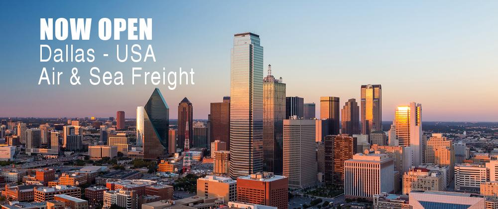 Dallas Now OPen